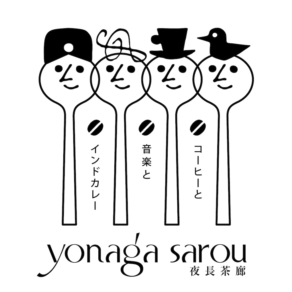 yonaga_spoon